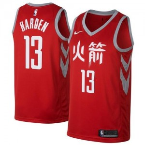 Nike Maillot De James Harden Houston Rockets No.13 Homme City Edition Rouge