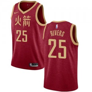 Maillot De Basket Austin Rivers Rockets Nike Enfant Rouge No.25 2018/19 City Edition
